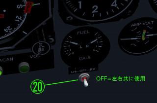 T7_inst_fuel