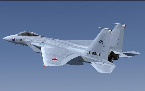 F15j_adtwsplash