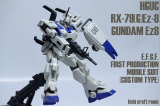 Rx79gez8
